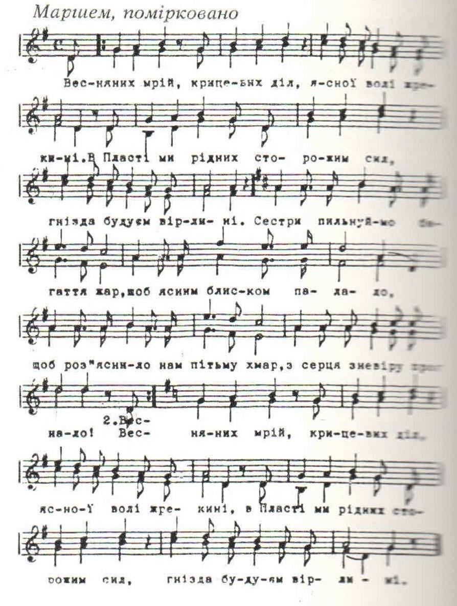 1981_Spivanyk_U_Mandry_st.46-47