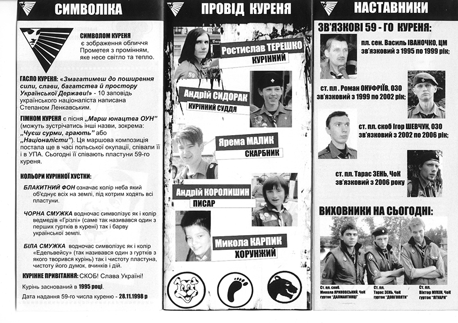 59_2000-ni_Buklet_kurenya_zvorot