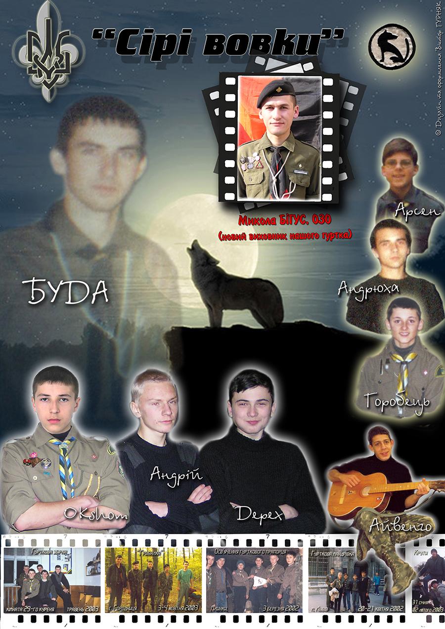 77_2004_kalendar_novyj_vykhovnyk