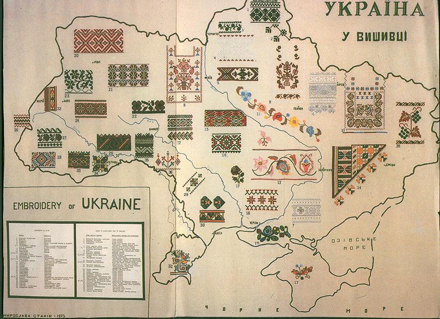 Ukraina_u_vyshyvtsi