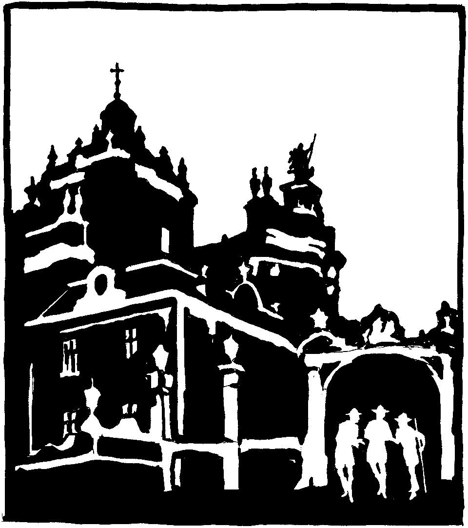 Пластуни в Львові