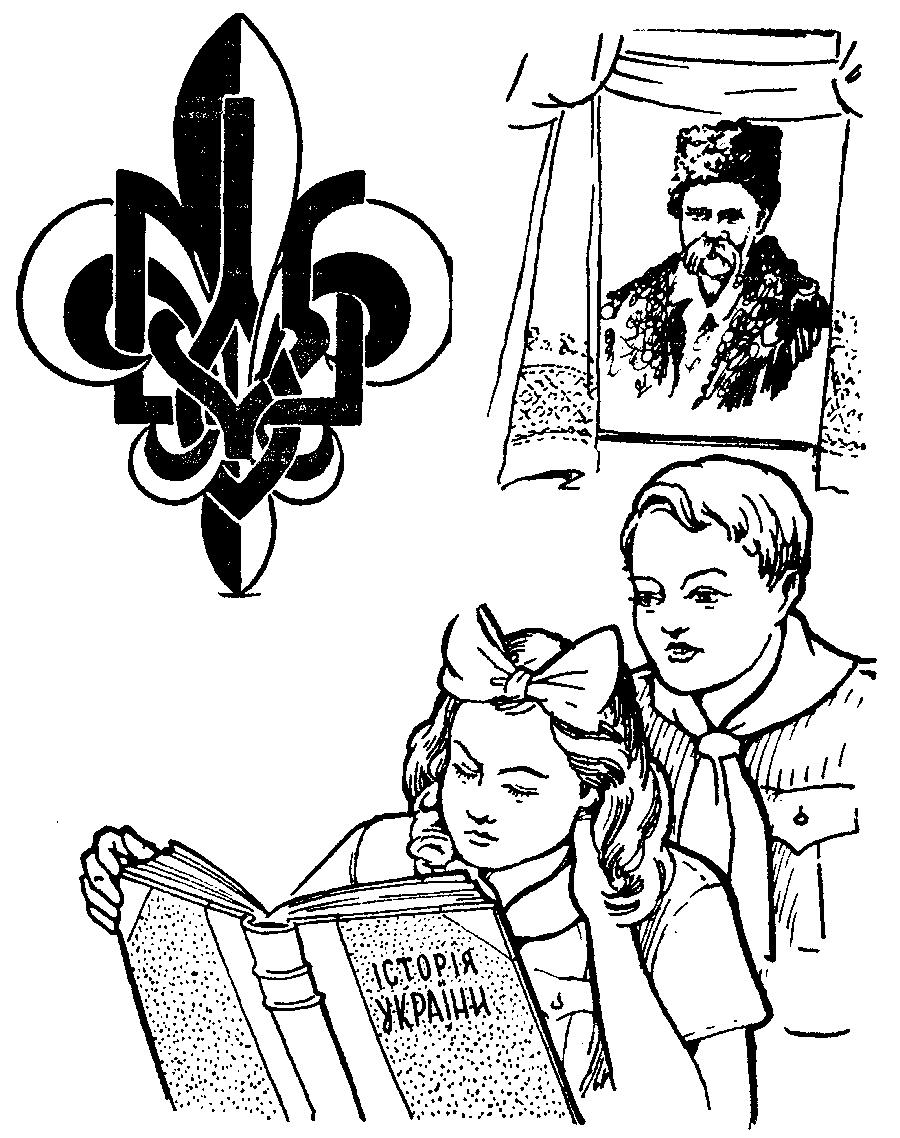 Zakon_Virni_Ukraini_Myrona_levykoho_berezen_1962