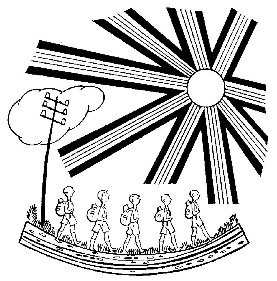 Мандрівництво під сонцем