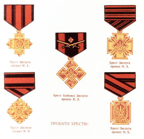 Проекти хрестів УПА