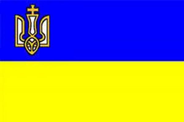 Прапор флоту УНР, затверджений 27 (14 ст. ст.) січня 1918 р.