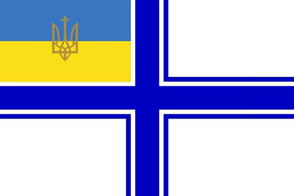 Новий прапор військового флоту, затверджений П. Скоропадським 16 липня 1918 р.