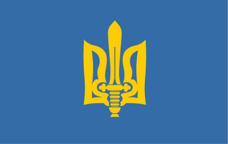 Прапор ОУН Андрія Мельника