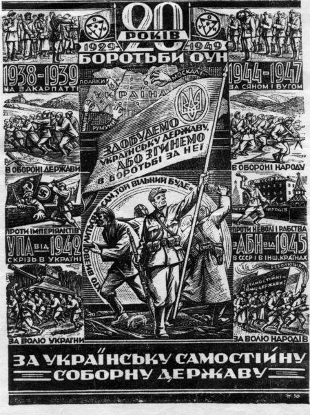 20 років боротьби ОУН за Українську Самостійну Соборну Державу 1929–1949. Дереворит Ніла Хасевича, 1950 р. Червоно-чорні прапори — зліва і справа від числа «20»