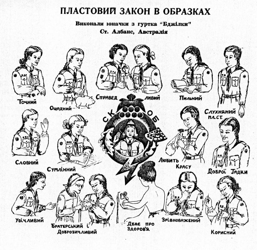 Starosolskyk