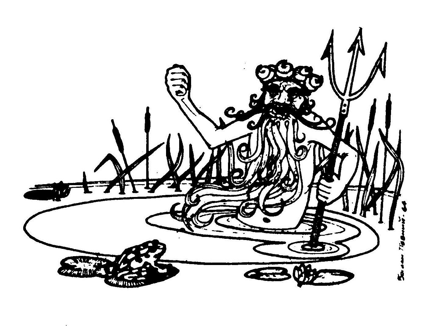 Водяник (за нашим старовинним народнім віруванням — водний демон) із своїм знам'ям, подібним до тризуба. Знам'я грецького бога моря (з поганських часів) — Посейдона також дуже подібне до тризуба.